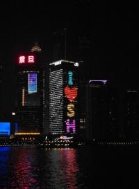 I 愛 Shanghai