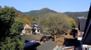 Ausblick vom Ger House