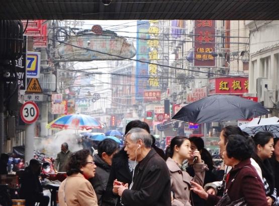 Nánjīng Lù - 南京路