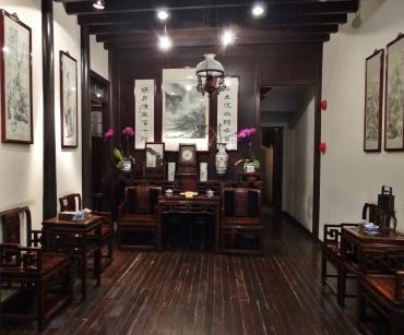 Altes Parteihaus in Xīntiāndì – 新天地