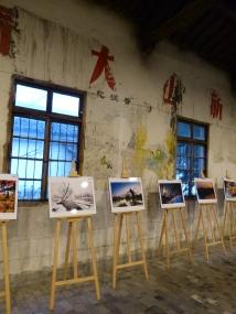 Ausstellung im alten Parteihaus