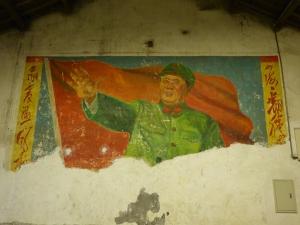 Wandkunst