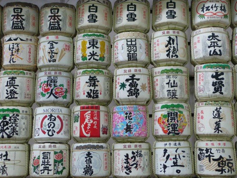 Sake Fässer
