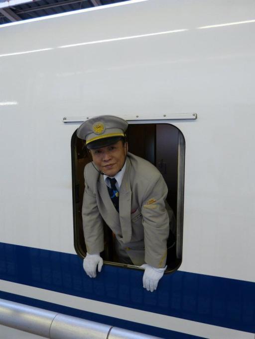 Shikansenführer