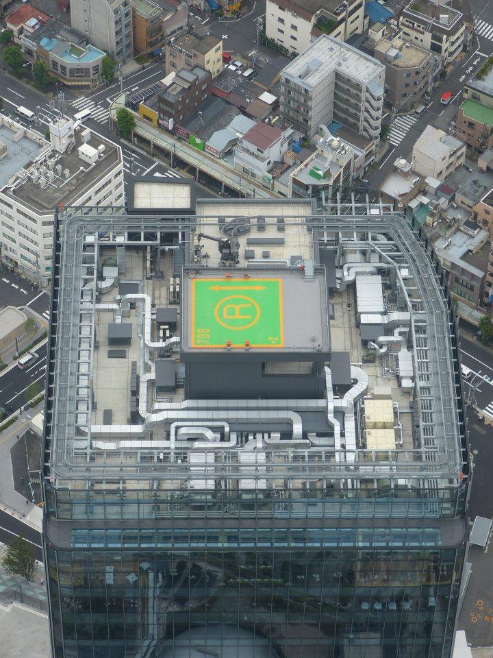 Tokio vom Skytree
