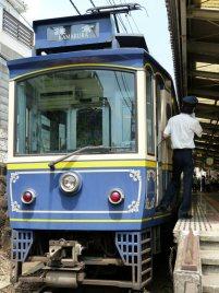 Zug nach Kamakura