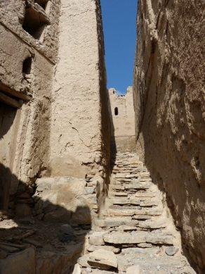 Birkat Al Mawz