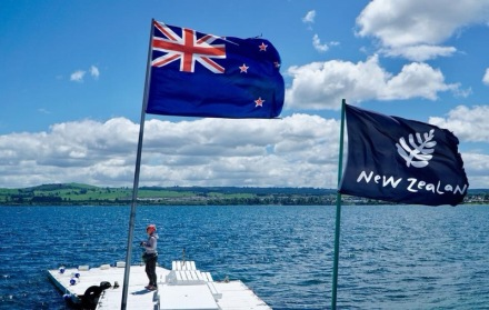 Lake Taupo - heya New Zealand!