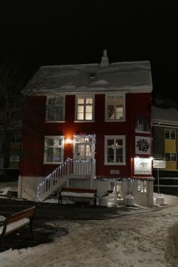Schnuckeliges Haus in der Stadt